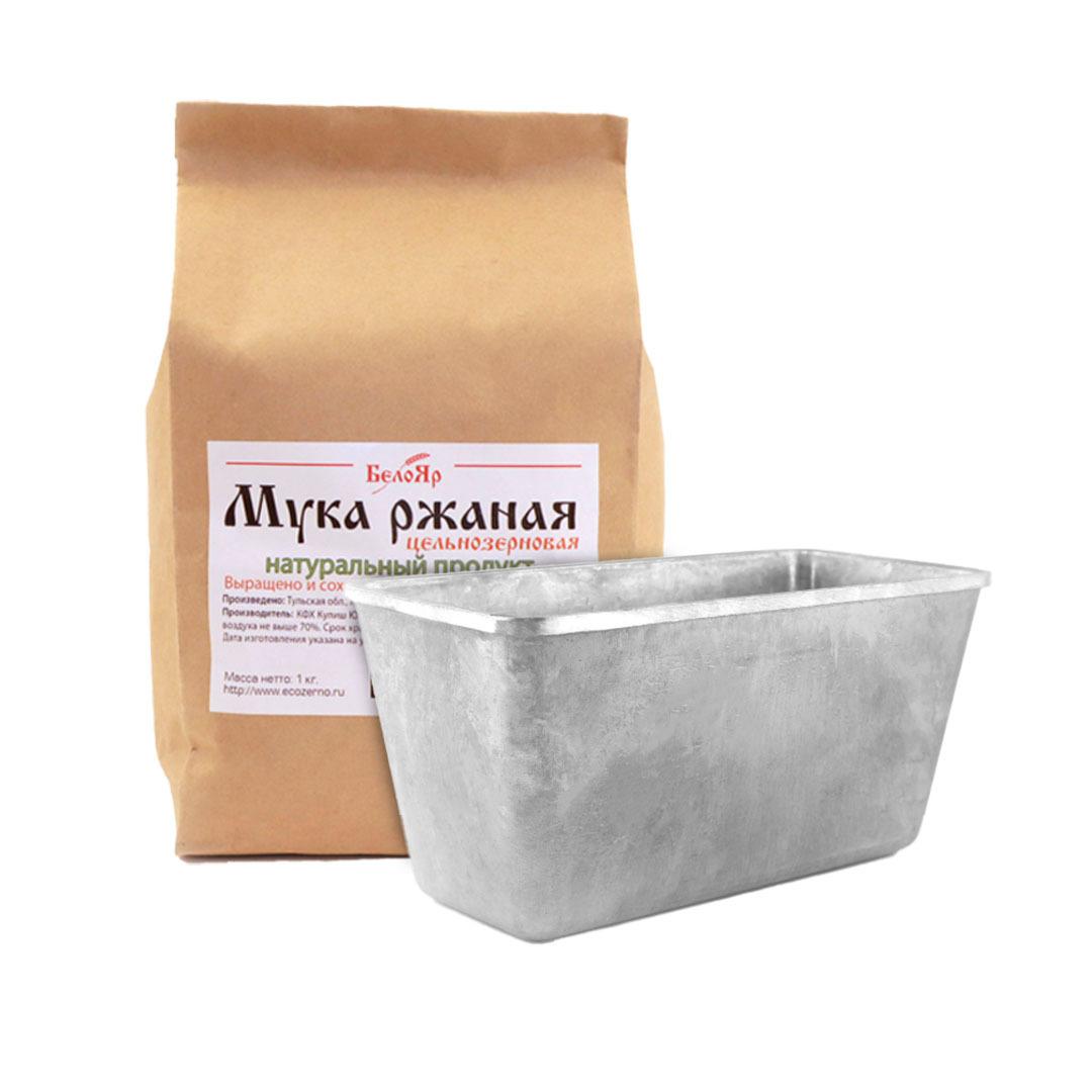 Форма для выпечки Foodatlas, 21 см х 10 см, 2 шт