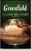 Черный чай листовой Greenfield Classic Breakfast, 200 г - изображение