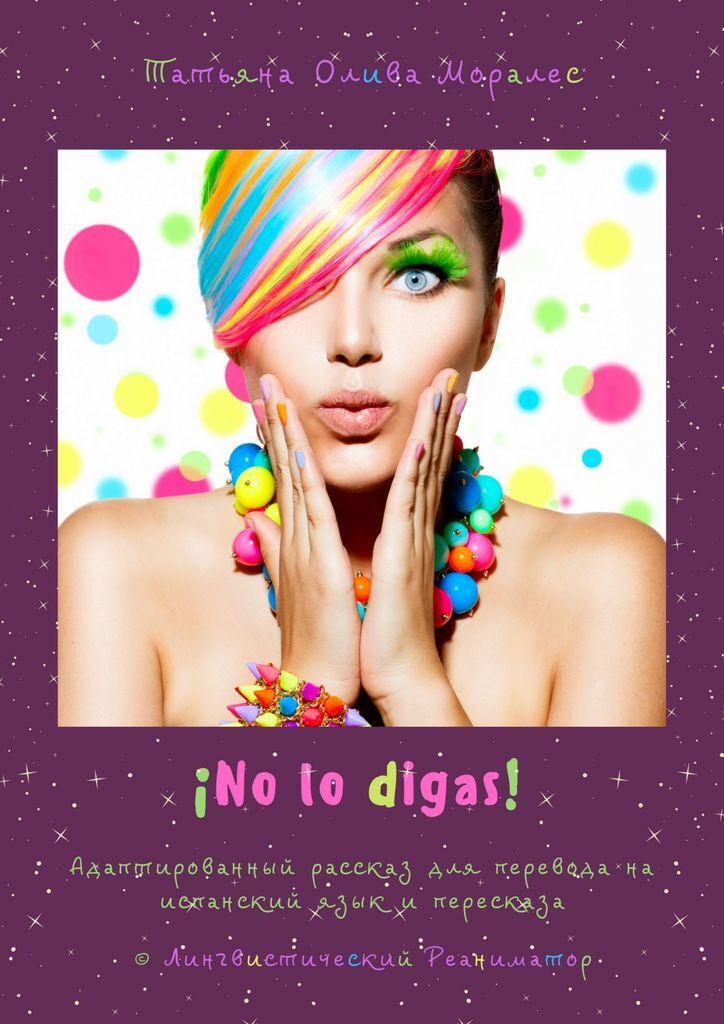 No lo digas Адаптированный рассказ для перевода на испанский язык и пересказа  #1