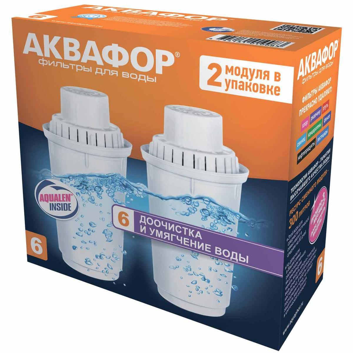 Аквафор Картридж к фильтру для очистки воды В6 (В100-6) #1