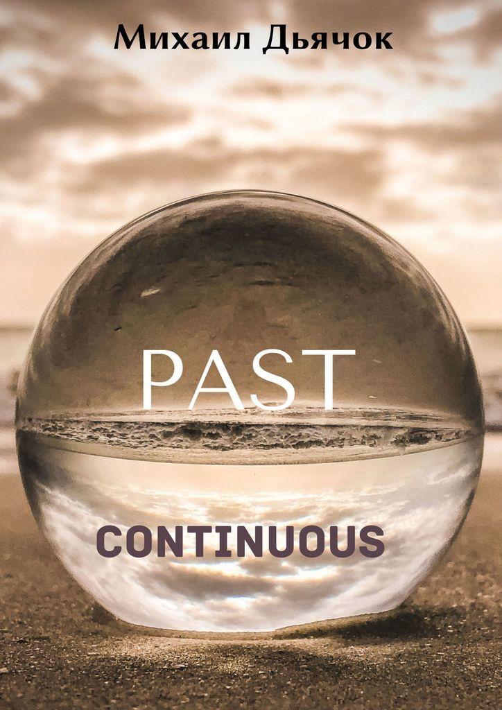 Past Continuous #1