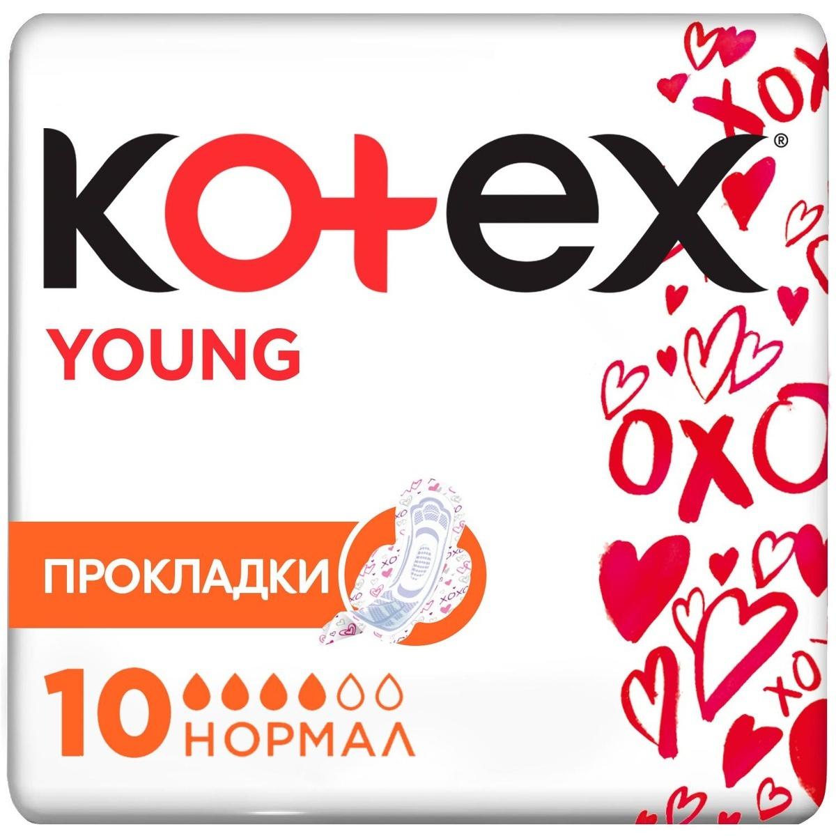 """Kotex Женские гигиенические прокладки с крылышками """"Young. Normal"""", 10 шт  #1"""