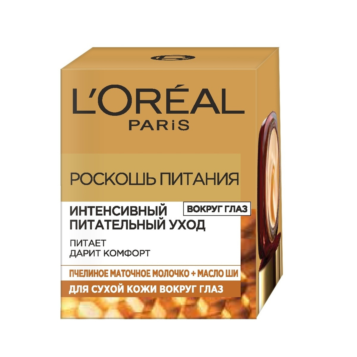 """Крем для кожи вокруг глаз L'Oreal Paris """"Роскошь Питания"""", с маслом ши, 15 мл  #1"""