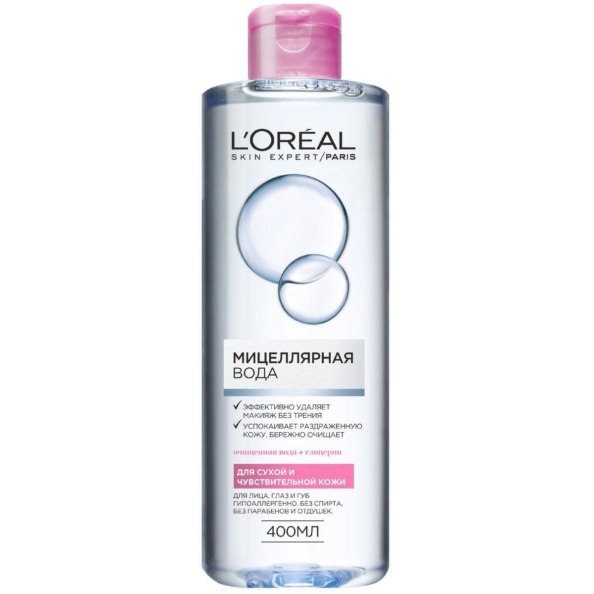 L'Oreal Paris Мицеллярная вода для сухой и чувствительной кожи, 400 мл  #1