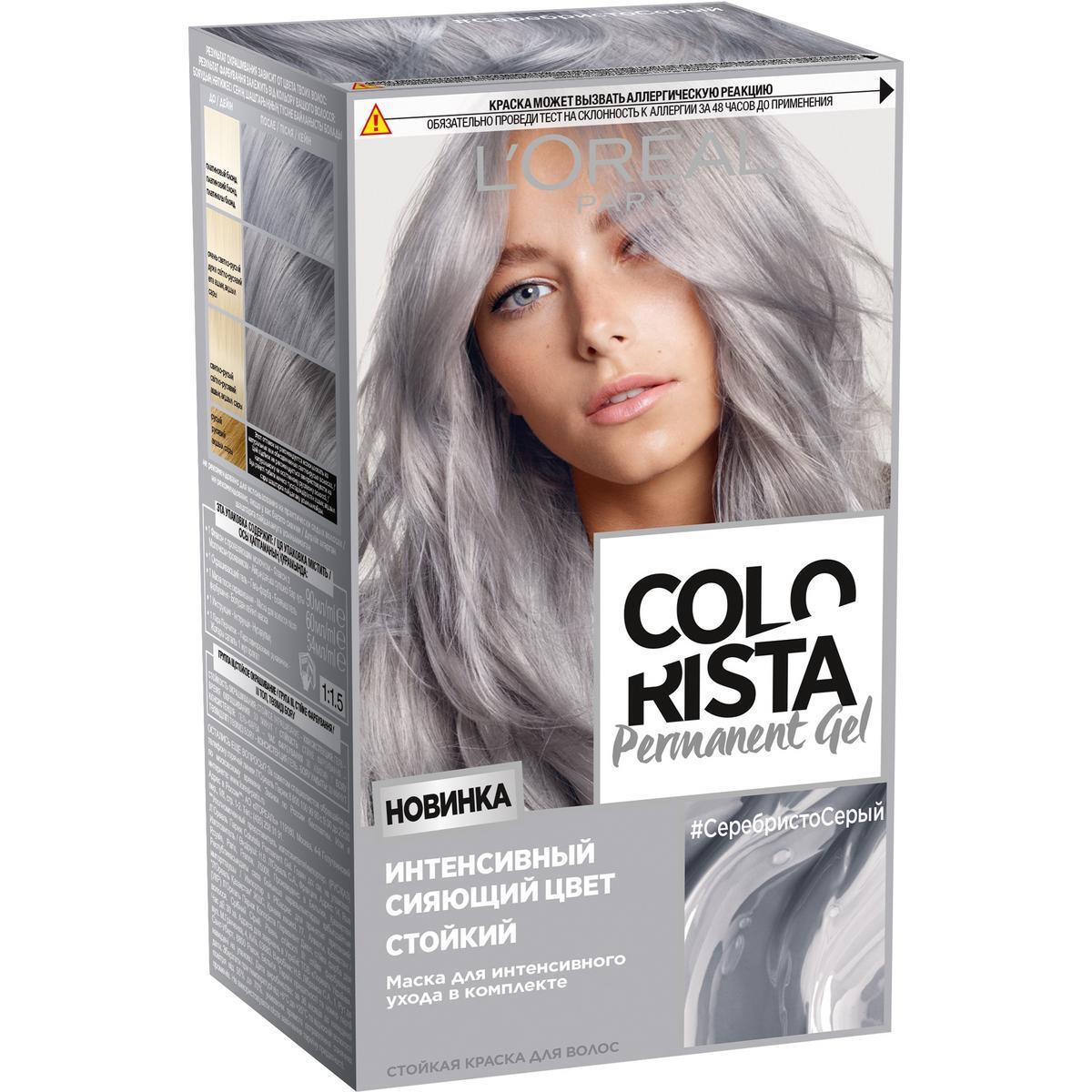 L'Oreal Paris Стойкая краска для волос Colorista Permanent Gel, оттенок Серебристо-Серый  #1