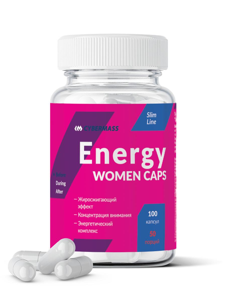 Энергетик-жиросжигатель Cybermass Energy women, 100 капс #1