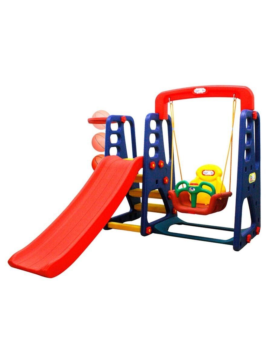 Happy Box JM-701 Детский игровой комплекс для дома и улицы: детская горка, баскетбольное кольцо с мячом, #1
