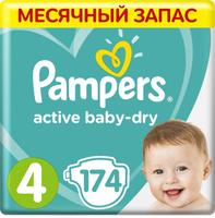 Pampers Подгузники Active Baby-Dry 9-14 кг Maxi 174 шт. Наши лучшие предложения