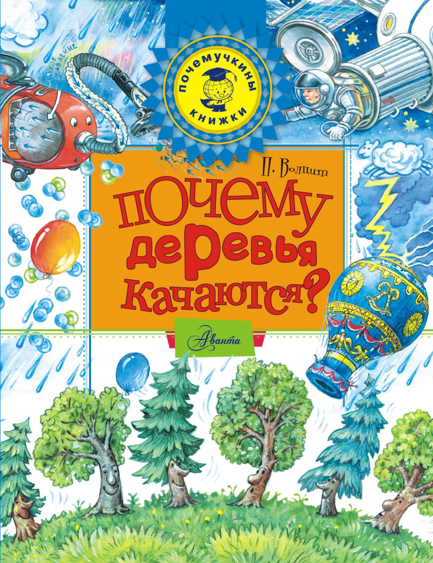 Э. В. Сакулина, М. Б. Гуров Архитектурный путеводитель по деревянному зодчеству Русского Севера