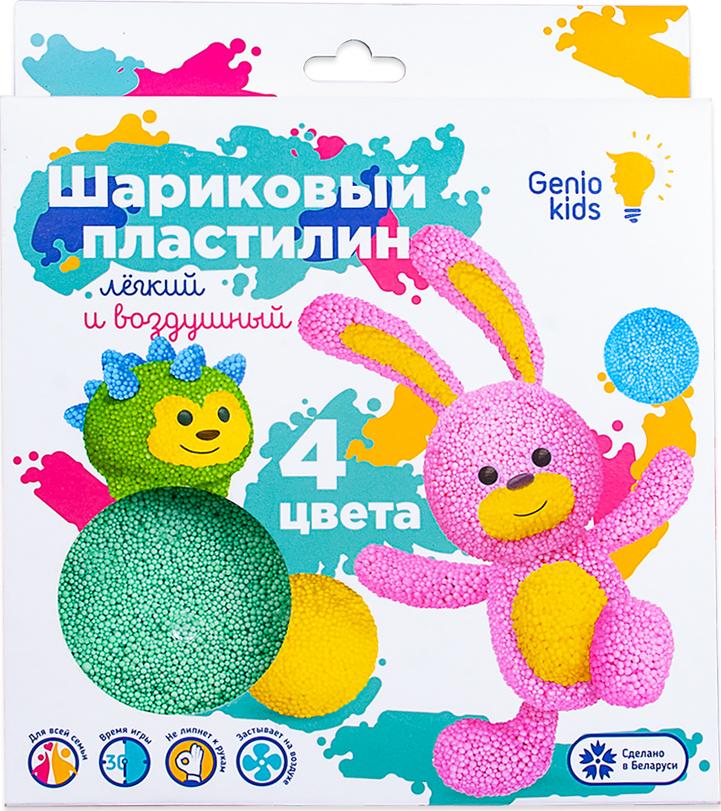 Набор для детской лепки Шариковый пластилин 4 цвета