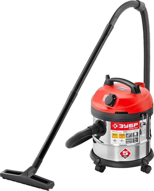 Пылесос для сухой и влажной уборки ЗУБР ПУ-20-1400 М3