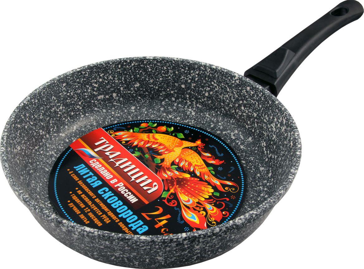 Сковорода-ГРИЛЬ Традиция ТМ7265 Мрамор съемная ручка цена и фото