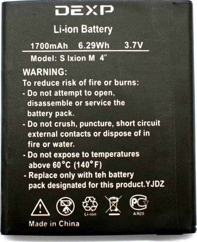 Аккумулятор DEXP Ixion M4 вентилятор dexp dx70