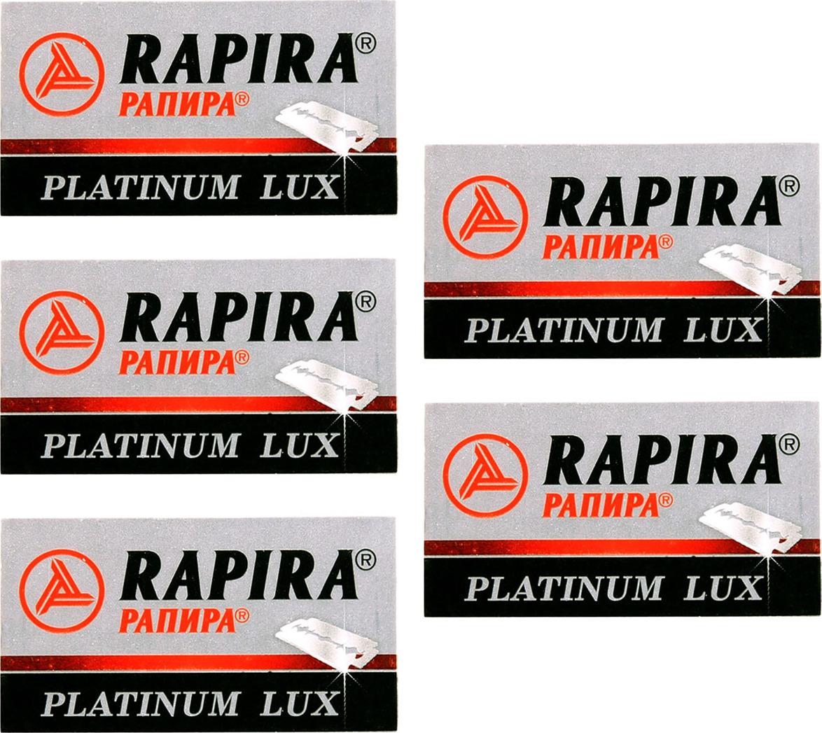 5 упаковок лезвий RAPIRA (РАПИРА) PREMIUM LUX для бритвенных станков