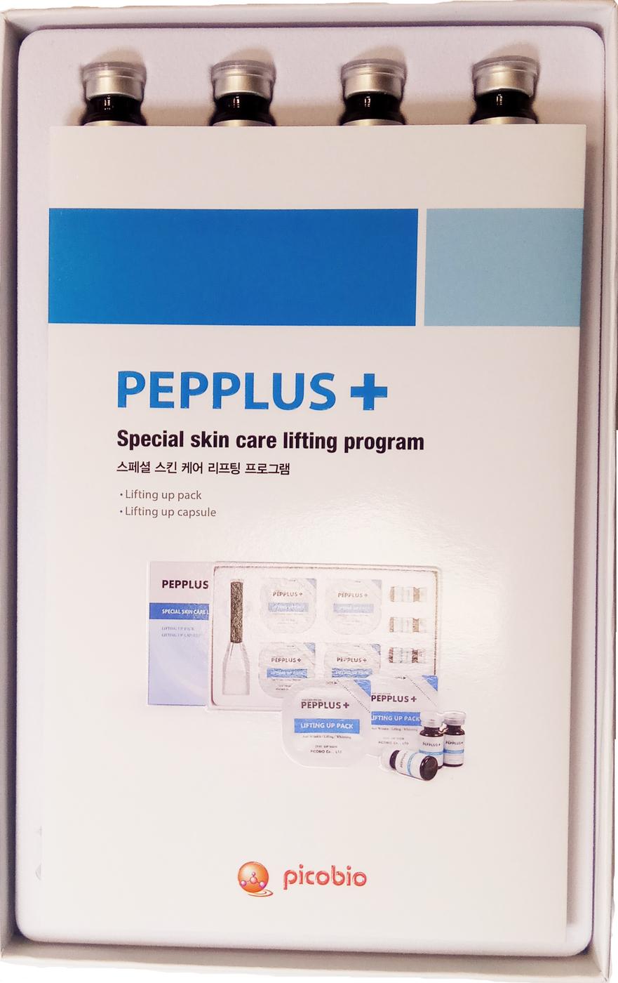 Маска для лица PEPPLUS+ Special skin care Lifting program Пептидная двухкомпонентная маска для лица Суперлифтинг набор на 4 процедуры