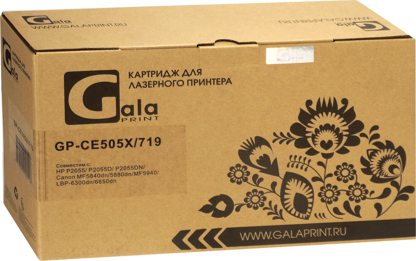 Картридж GalaPrint GP-CE505X/719H/720