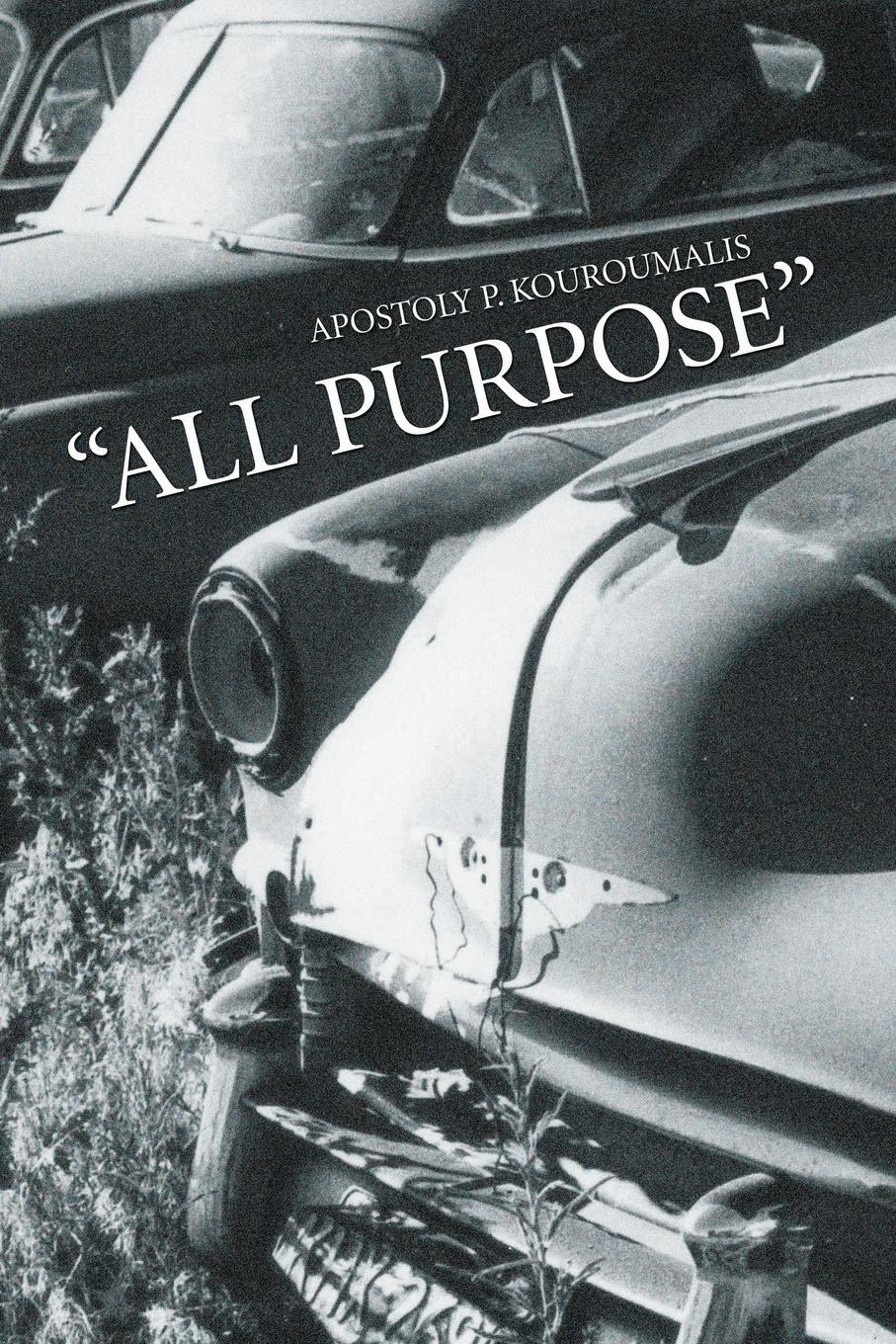 "Книга ""ALL PURPOSE"". Apostoly P. Kouroumalis"