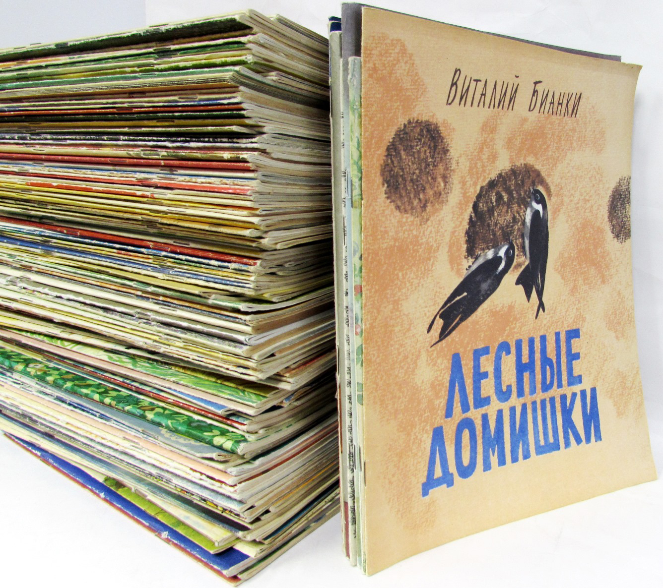 Детские иллюстрированные издания 60 - 90-х годов (комплект из 216 книг)