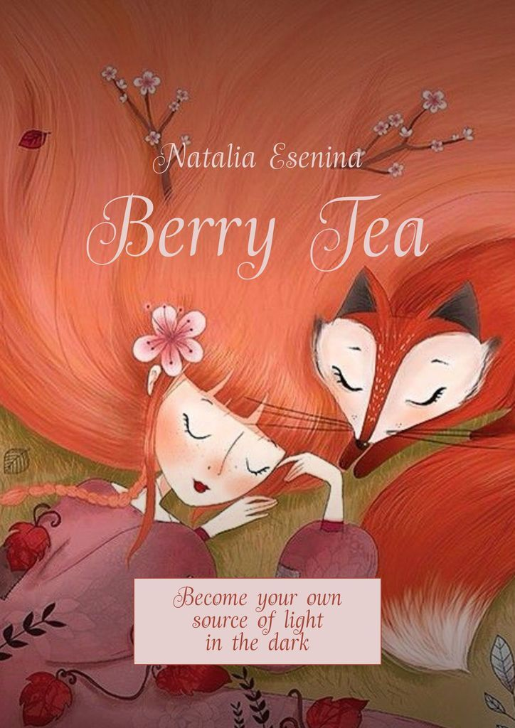 Natalia Esenina. Berry Tea