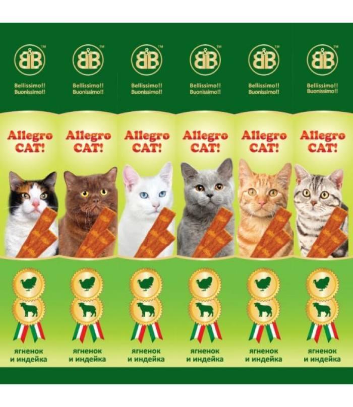 Лакомства для кошек B&b Allegro Cat мясные колбаски из Ягненка и Индейки 6шт, 40 гр