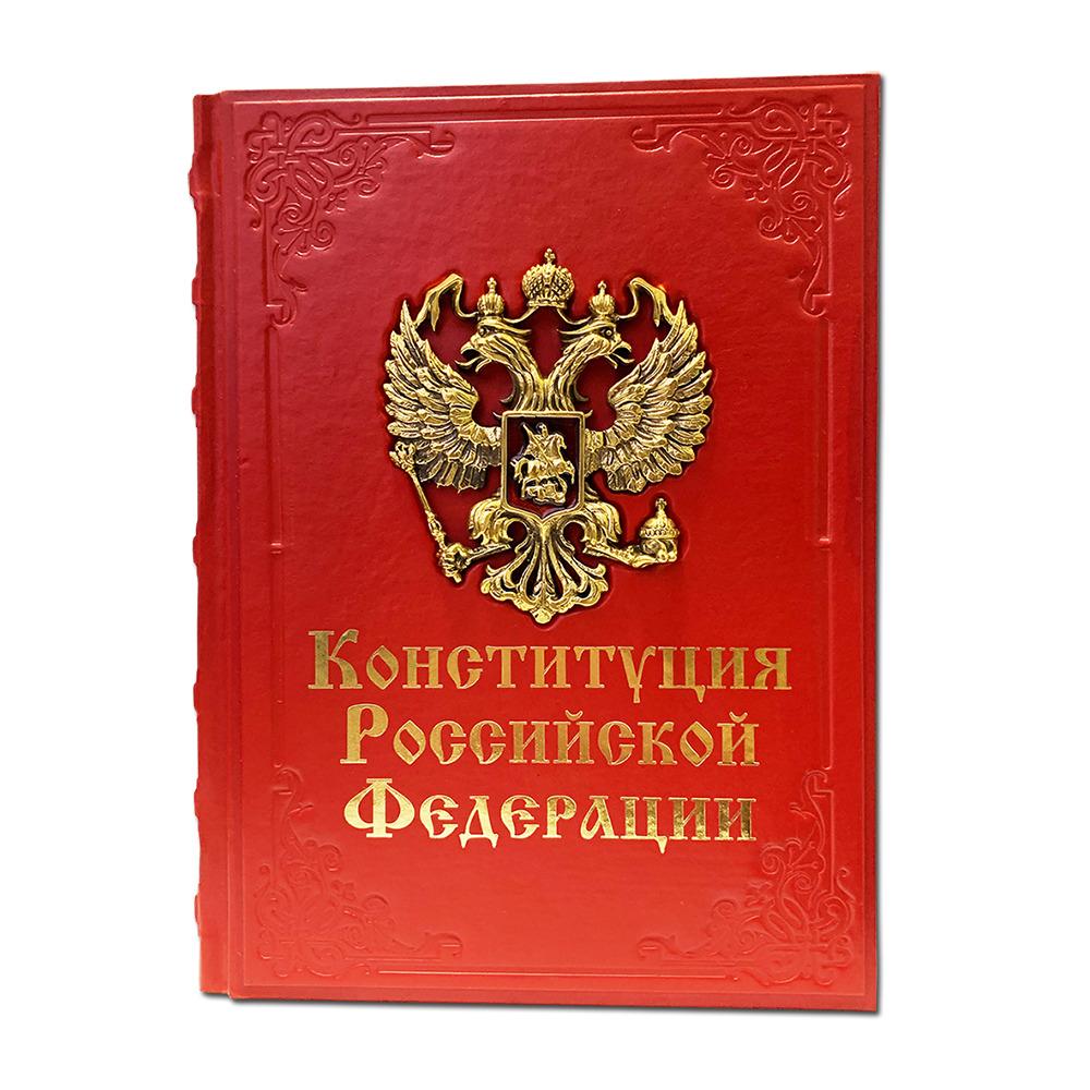 ВЦИОМ: большинство россиян выступает за внесение поправок в Конституцию