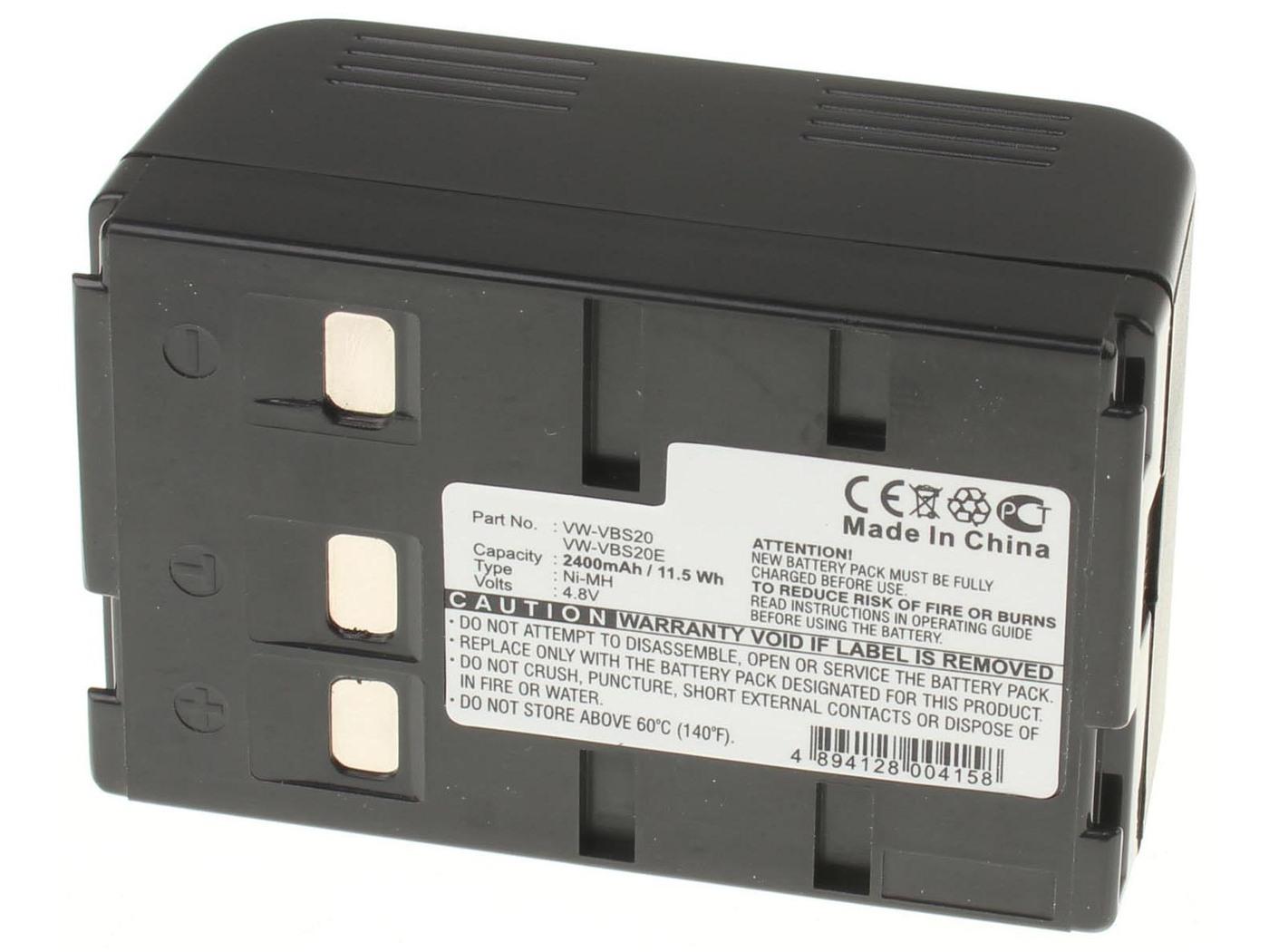 Аккумуляторная батарея iBatt iB-T2-F368 2100mAh для камер Panasonic NV-RX11EN, NV-S900, NV-S99, NV-VX30EN, NV-VX7, NV-R3, NV-RX11, NV-RX22EN, NV-RX70, NV-VX70, NV-A1E, NV-R10, NV-R50E, NV-R55, NV-R550, NV-RX20, NV-RX6, NV-RX7, NV-SX50, NV-R330,