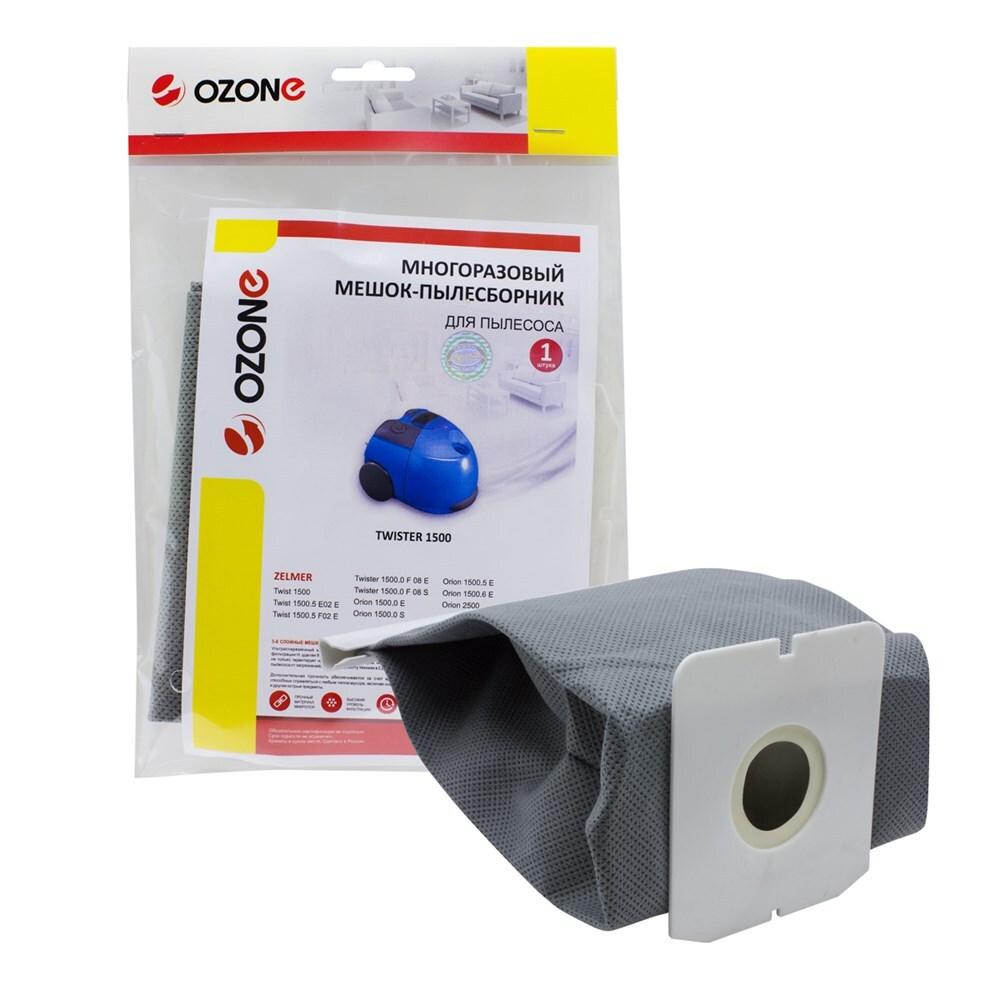 Мешок-пылесборник Ozone многоразовый для пылесоса ZELMER 1500.5 ORION