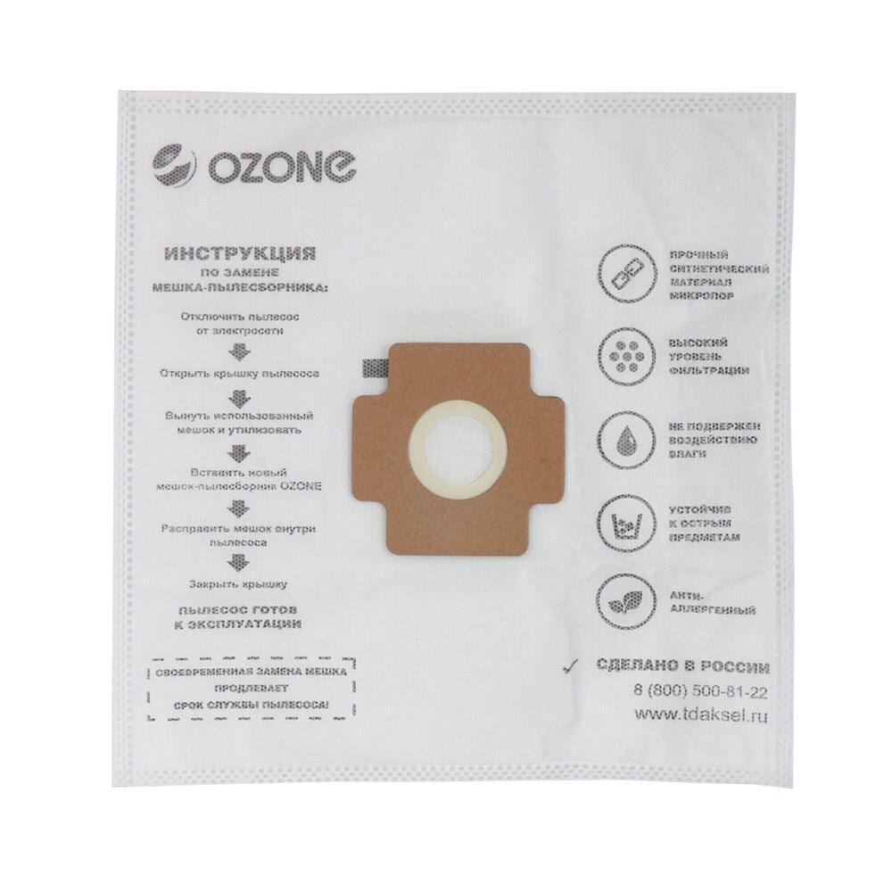 Мешки-пылесборники Ozone синтетические 5 шт для пылесоса HANSEATIC 1130