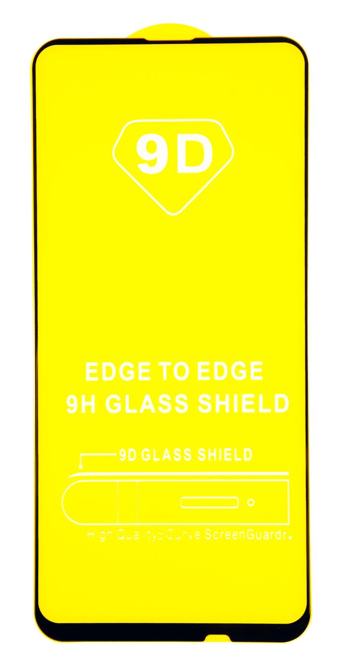 Защитное стекло для Huawei Honor 9X (полная проклейка, черная рамка)