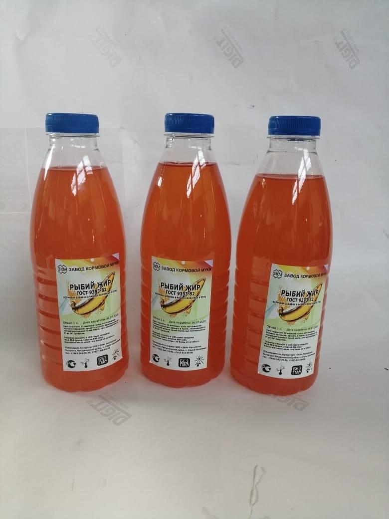 рыбий жир ветеринарный ГОСТ 9393-82 (бут. 0,5 литр)