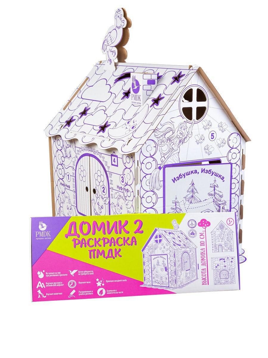 Картонный игровой домик-раскраска ПМДК ВВТ-19 Алфавит и Русские сказки, 110х75х98 см