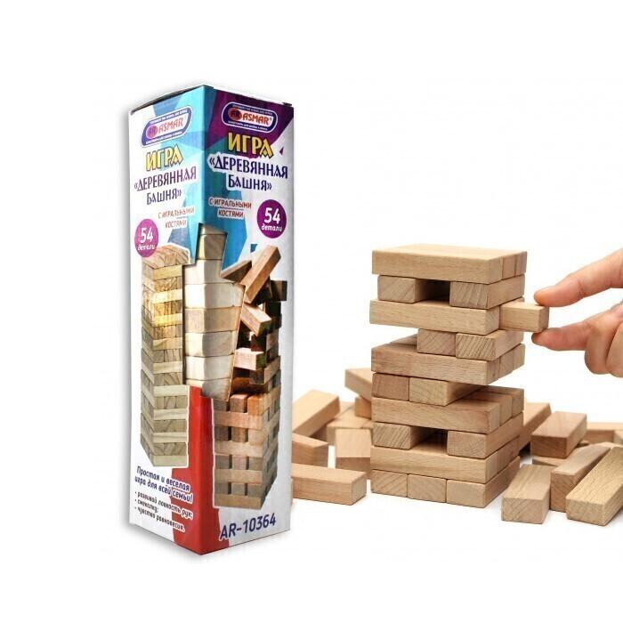 """Настольная игра Дженга """"Деревянная башня"""" ASMAR, 26.5 см, с игральными костями"""