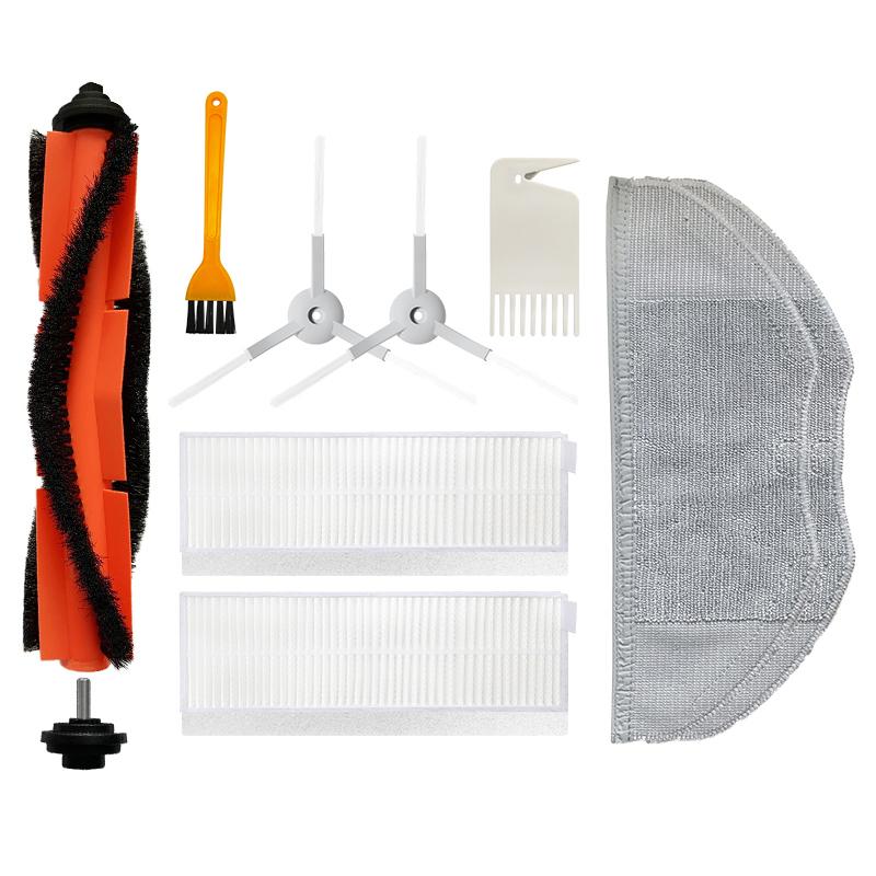 Комплект фильтров и щеток для робот-пылесоса Xiaomi Mijia G1, Vacuum-Mop Essential, Vacuum SKV4136GL