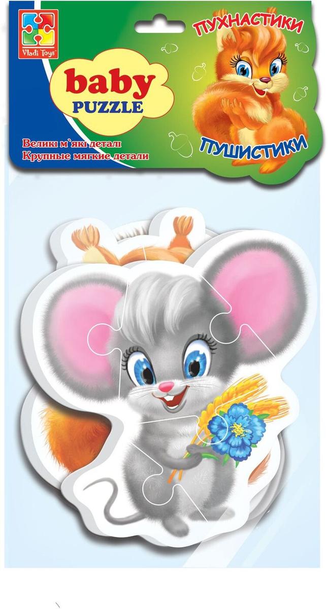 Мягкие пазлы для малышей Vladi Toys Пушистики VT1106-05 #1