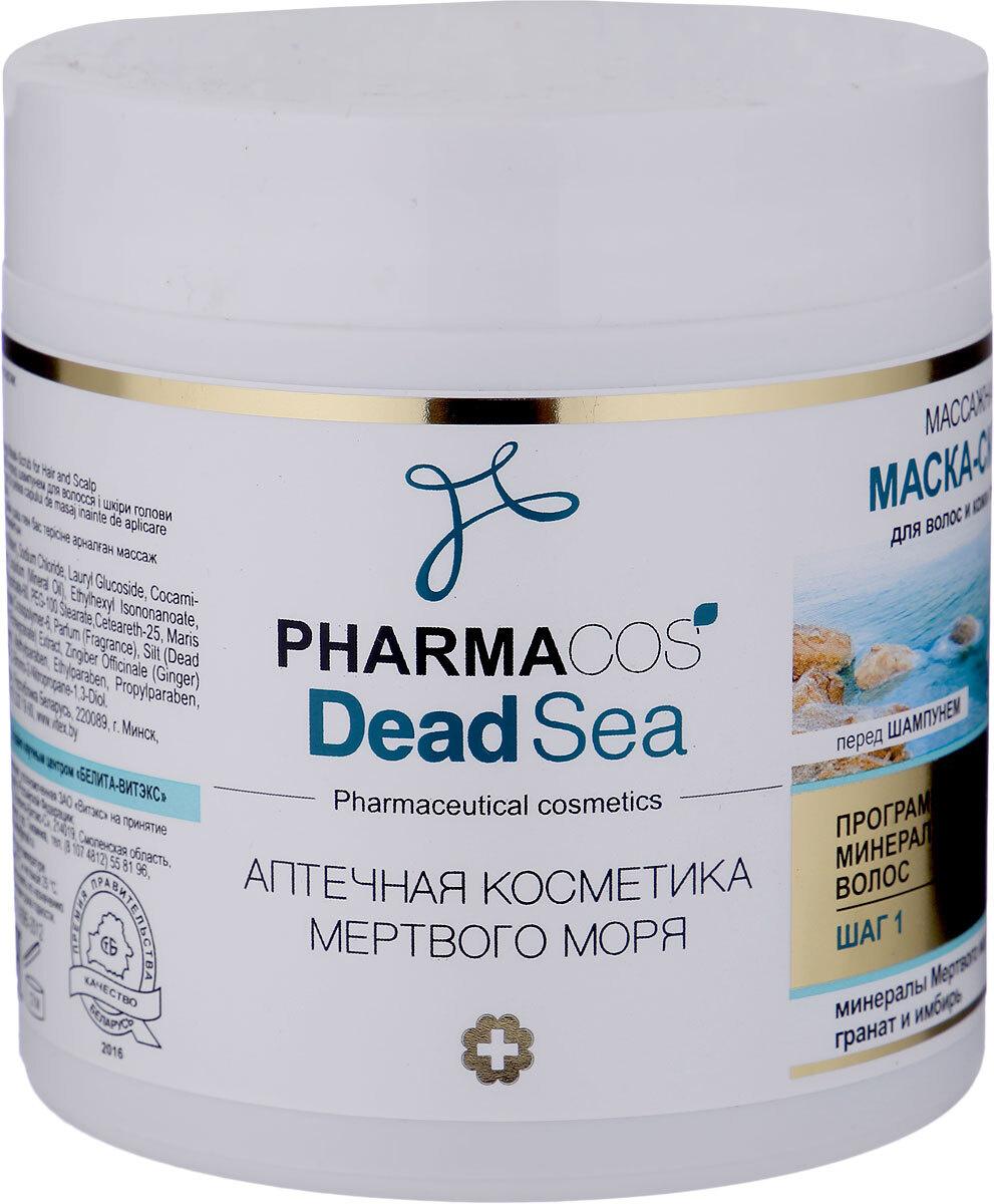 Витэкс Маска-скраб массажная Pharmacos Dead Sea, перед шампунем, для волос и кожи головы, 400 м  #1