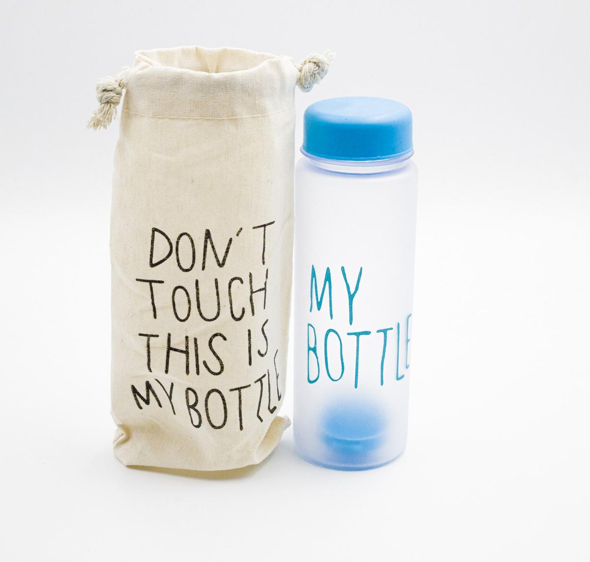 бутылка спортивная my bottle