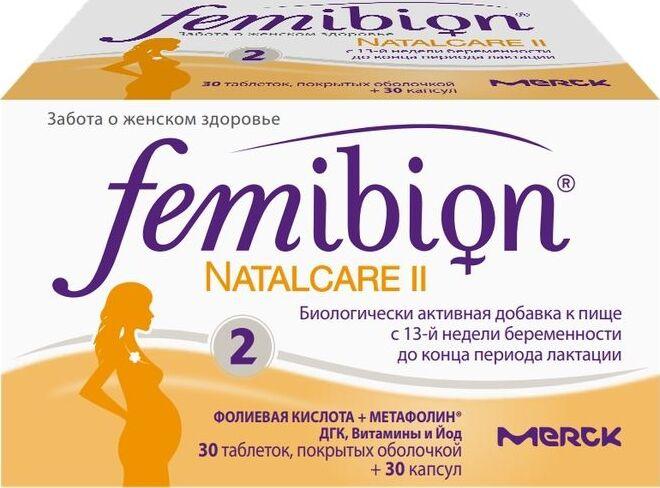 """Фемибион """"Наталкер 2"""", 30 таблеток + 30 капсул #1"""