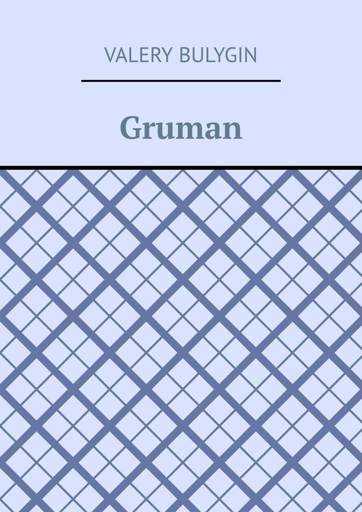 Gruman #1