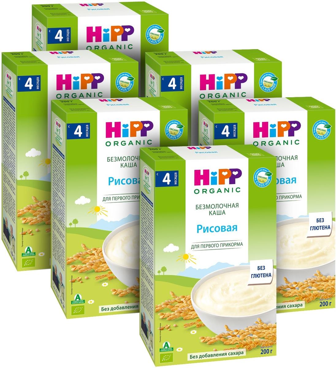 Hipp каша органическая зерновая рисовая, с 4 месяцев, 6 шт по 200 г  #1