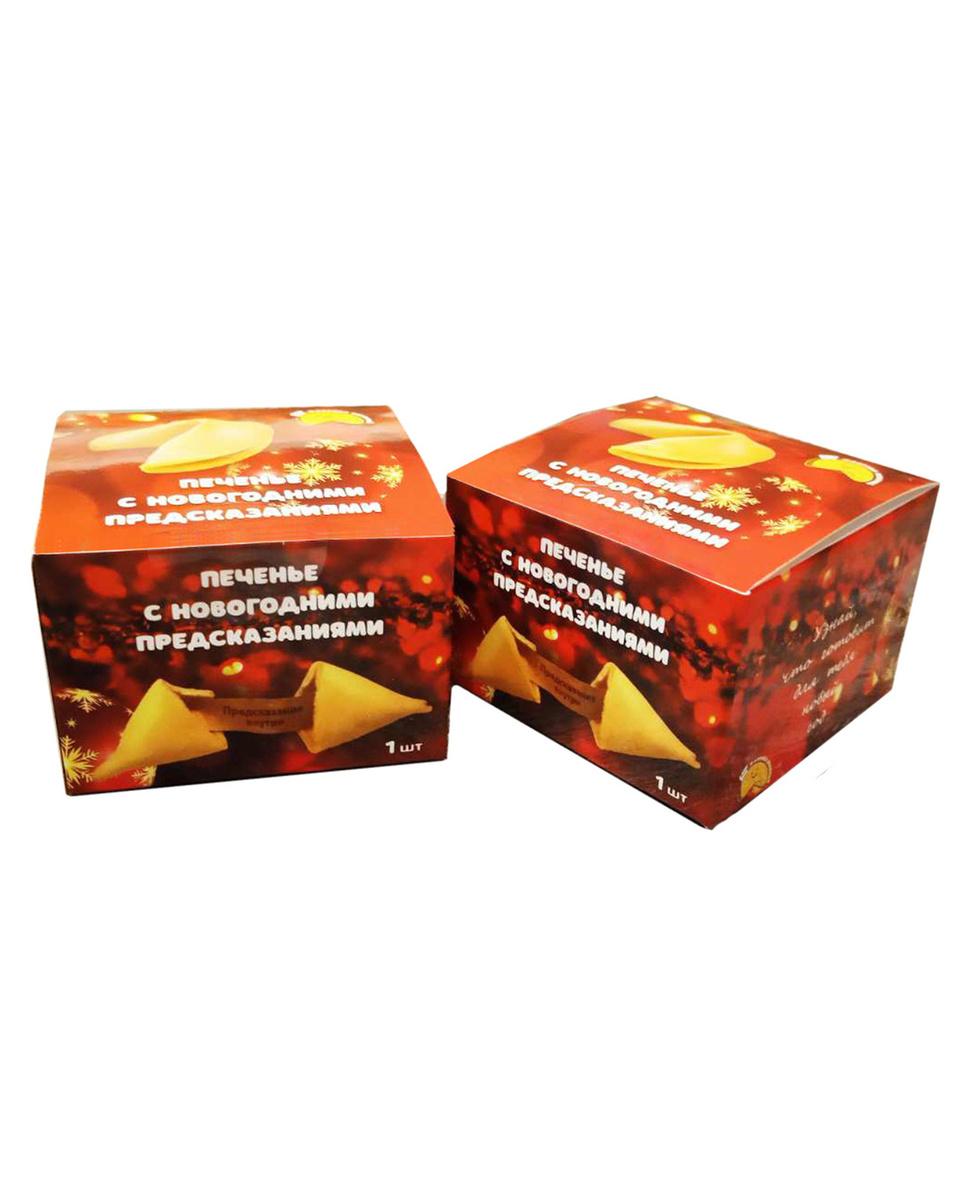 """Печенье Фабрика желаний """"Печенье с новогодними предсказаниями"""", 6г, 2 упаковки  #1"""
