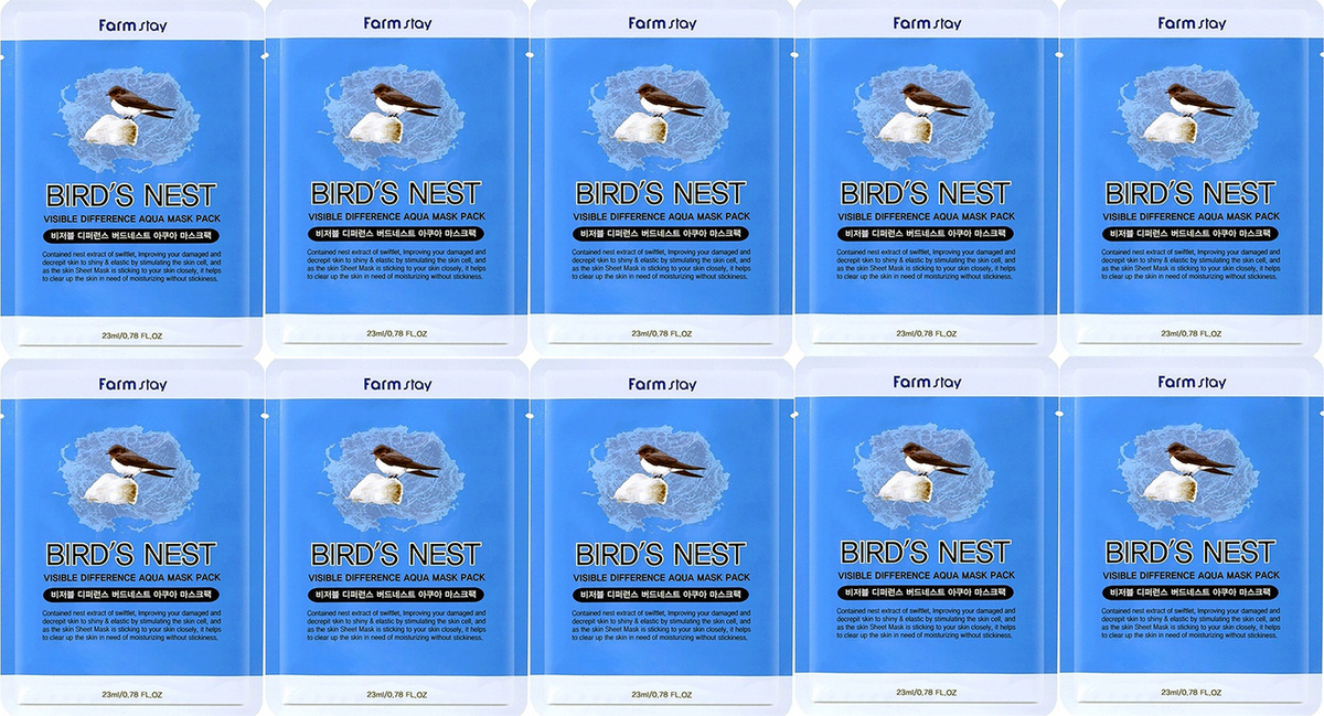 FARMSTAY Маска с экстрактом ласточкина гнезда Visible Difference Mask Sheet Birds Nest 23 мл - 10 шт #1
