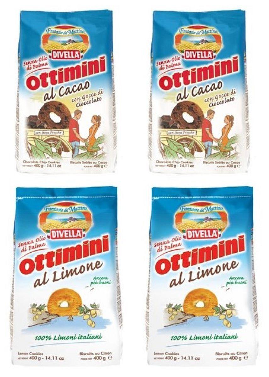 Печенье Divella/Италия: Оттимини лимонное (400гх2шт), Оттимини шоколадное (400гх2шт)  #1