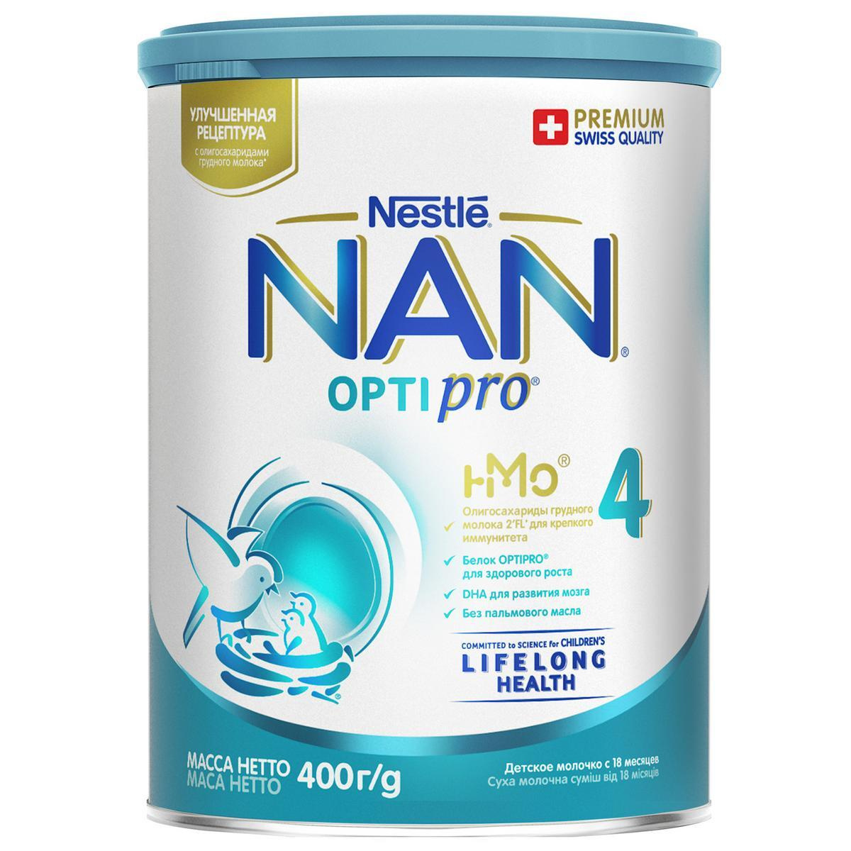 Молочная смесь Nestle NAN 4 Optipro, для роста, иммунитета и развития мозга, с 18 месяцев, 400 г  #1