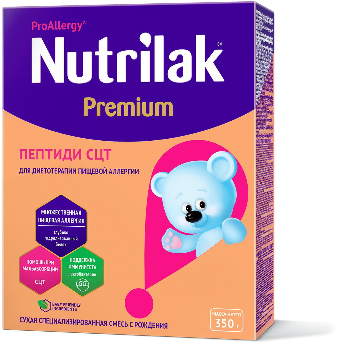 Специальная смесь Nutrilak Пептиди СЦТ, для детей с аллергией, с рождения до 12 месяцев, 350 г  #1