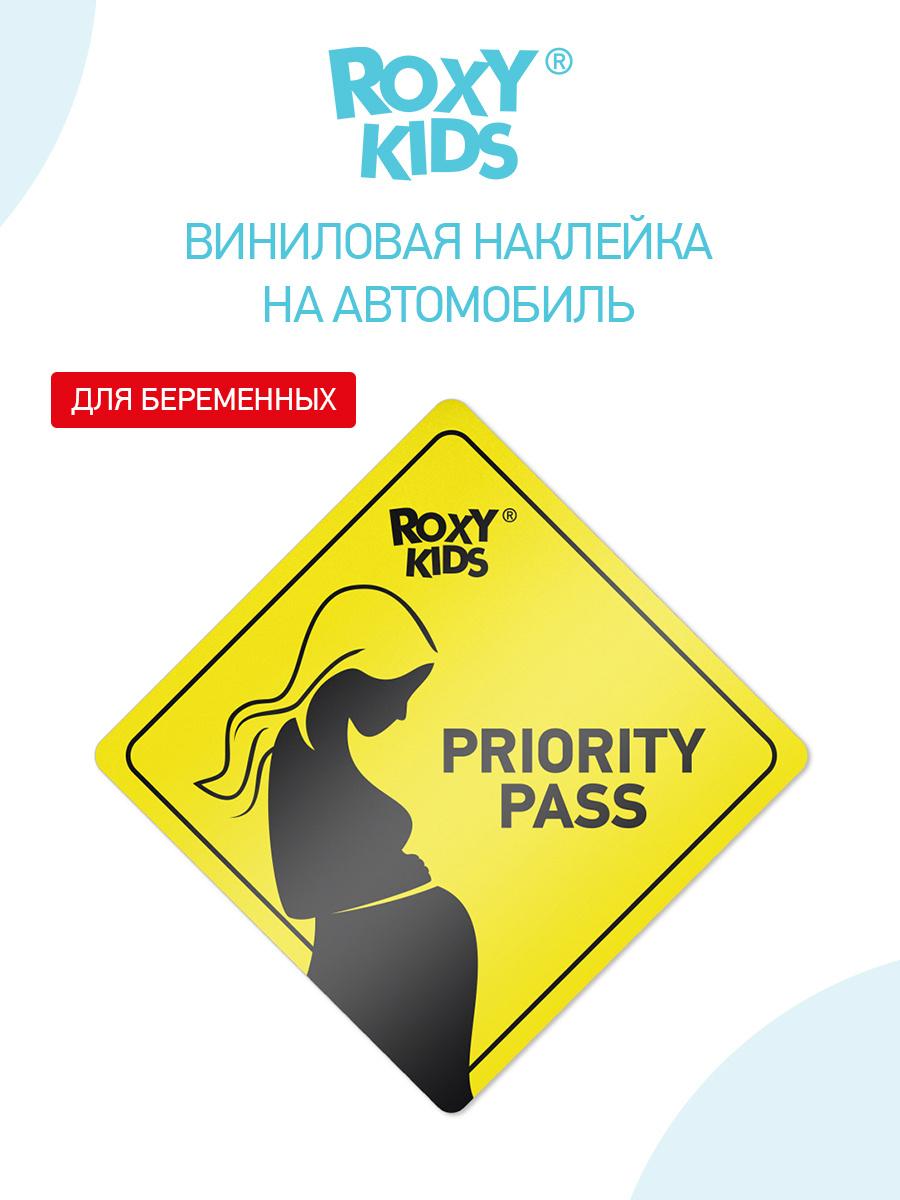 Наклейка на авто виниловая PRIORITY PASS от ROXY-KIDS, желтая #1