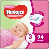 Huggies Подгузники для девочек Ultra Comfort 5-9 кг (размер 3) 94 шт. Наши лучшие предложения