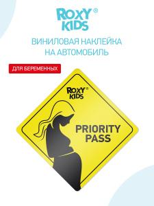 Наклейка на авто виниловая PRIORITY PASS от ROXY-KIDS, желтая. Вместе дешевле!