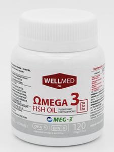 Концентрат Омега-3 с витамином Е, источник ЭПК и ДГК кислот, 120 капсул массой 0,2 г. Вместе дешевле!