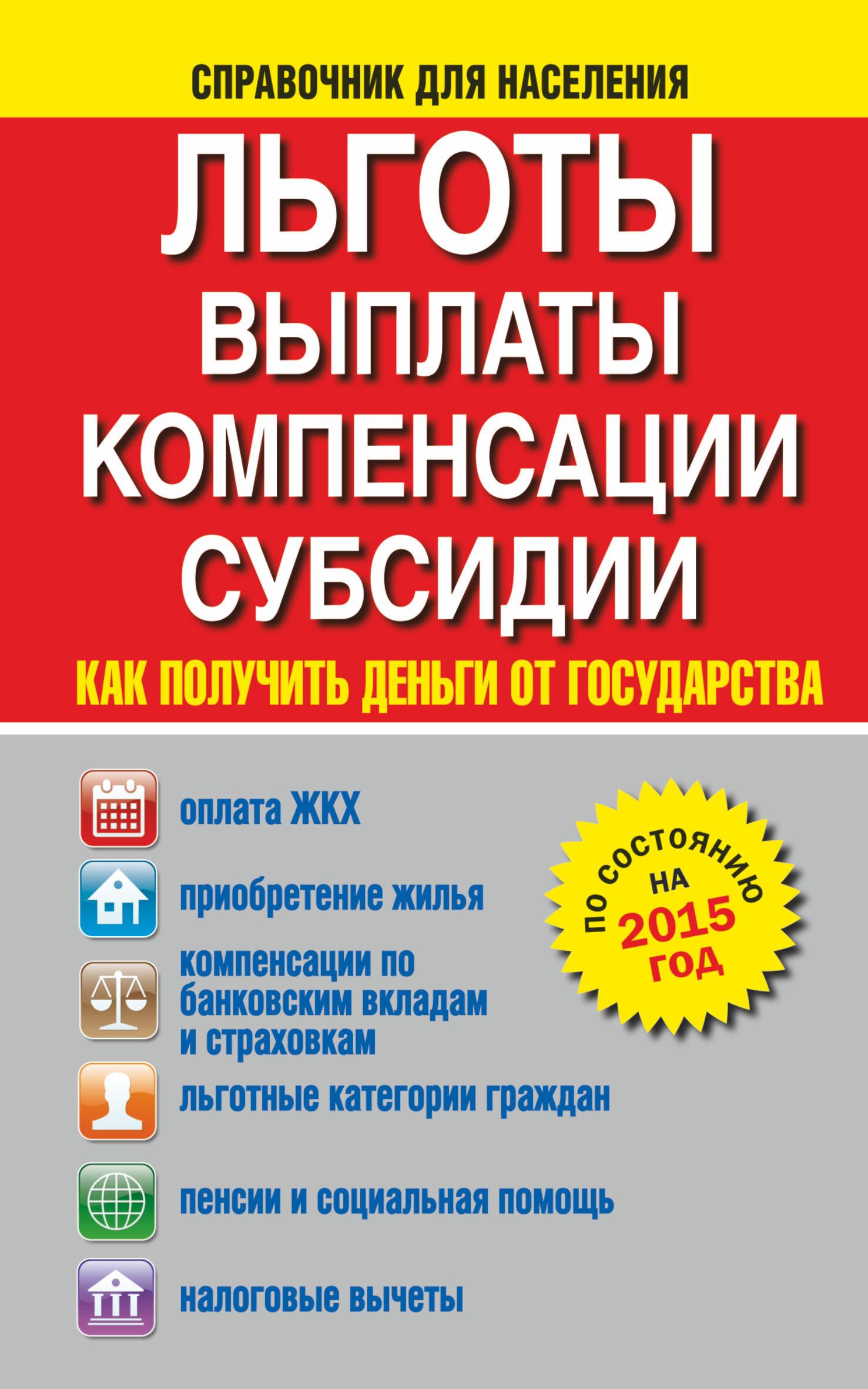 Настольная плита Брест ЭПЧ 1-1,0/220, коричневый