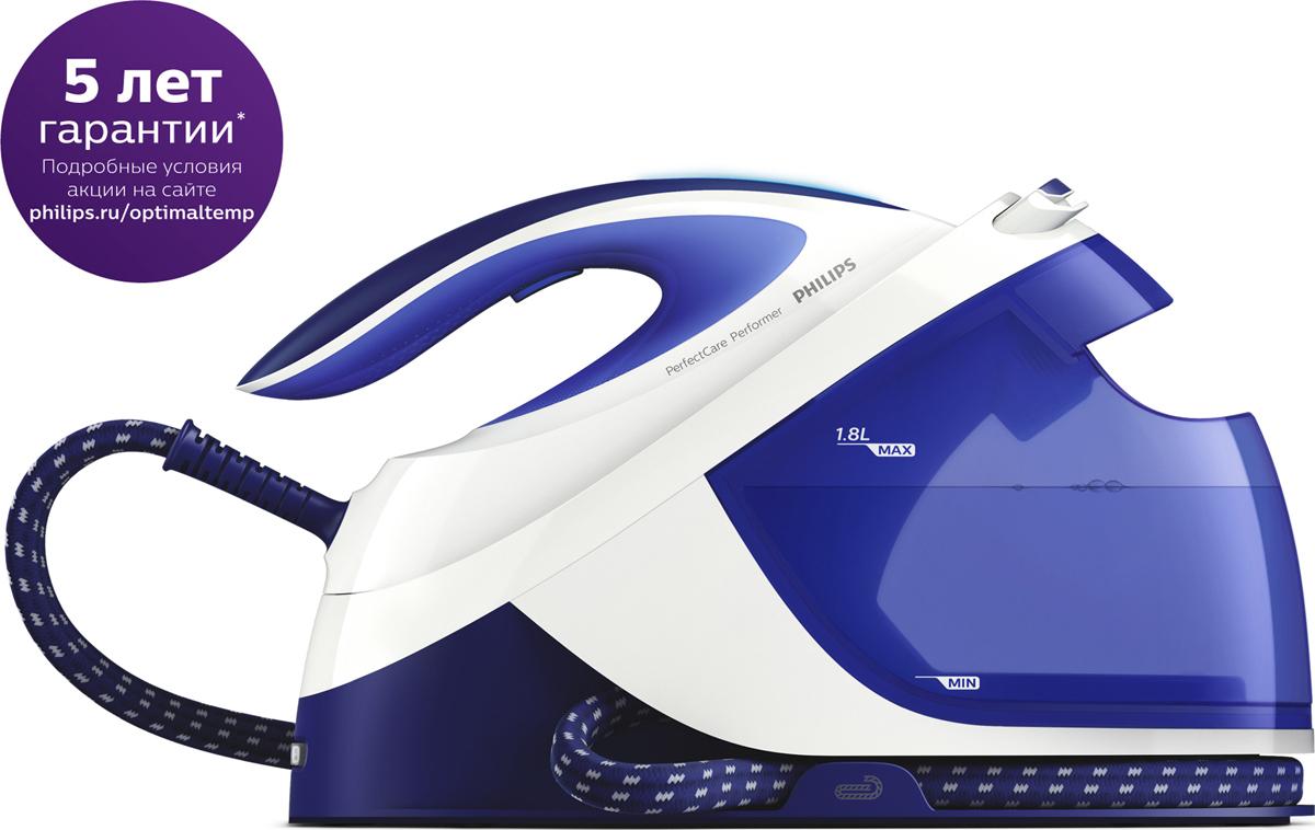 Philips PerfectCare Performer GC8711/20, White Blue парогенератор